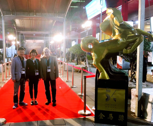 2017 Golden Horse Taipei - Jury Fipresci